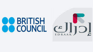 Photo of English Course At The British Council