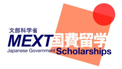 Photo of MEXT Asia Pacific University Japanese Government Scholarship (Fully Funded)